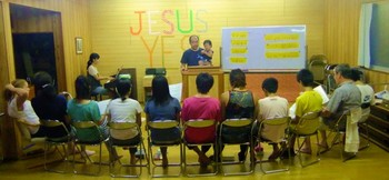 Ibusuki Teen Camp 2012 068 (640x298).jpg