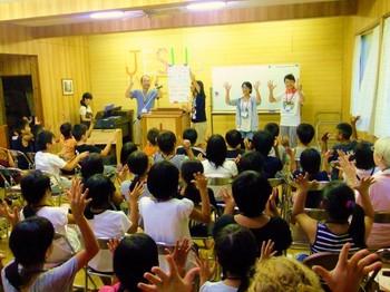 KIDS CAMP 2012 146 (640x480).jpg