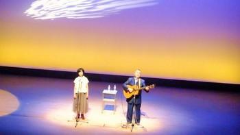 September 2nd 2012 Concert 048 (640x361).jpg